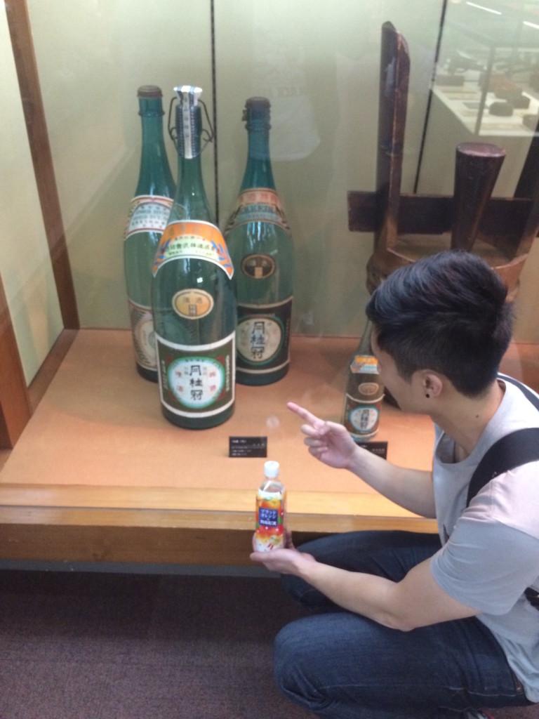 huge gekkeikan bottle