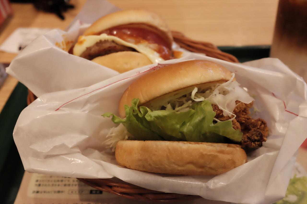 Mos Burger mmm