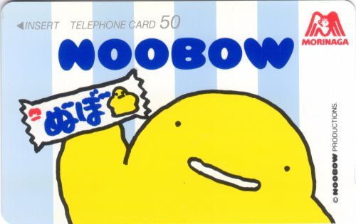 Noobow choclate bar