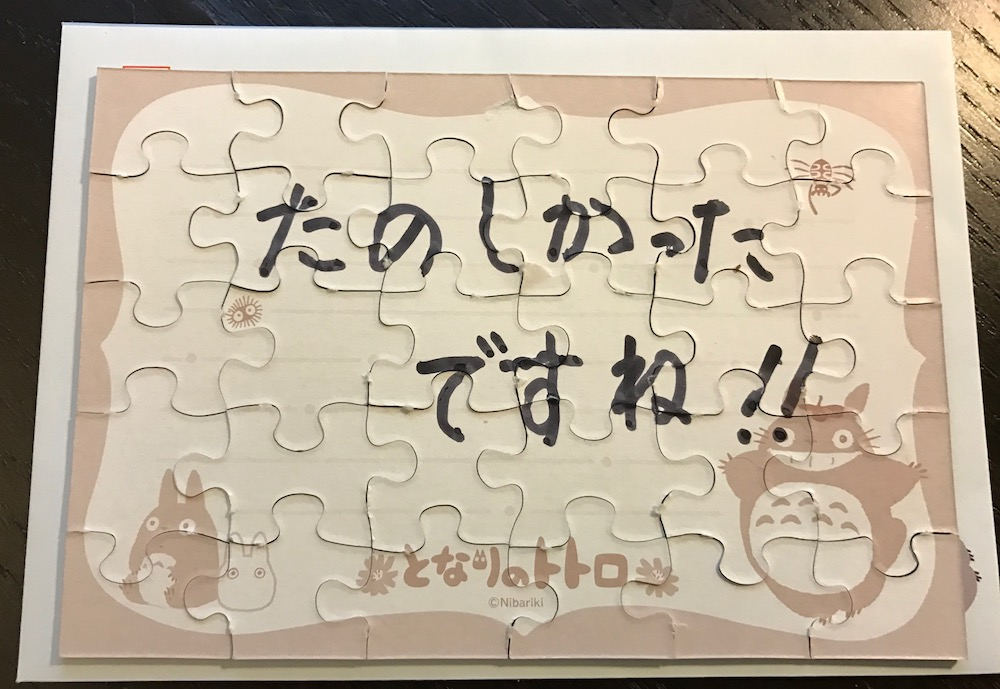 one of many letters from Kyoko and Hiroshi